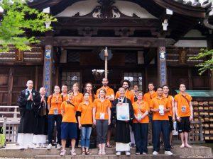 Inzegening in Japanse tempel in Tokyo. Ter voorbereiding WK Tokyo.